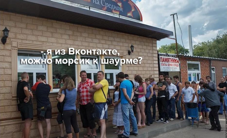 Таргетированная реклама Вконтакте: руководство для заказчика
