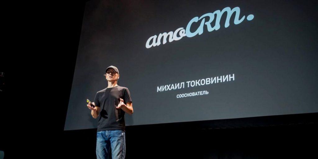 Михаил Токовинин амоконф экспо 2019 Екатеринбург