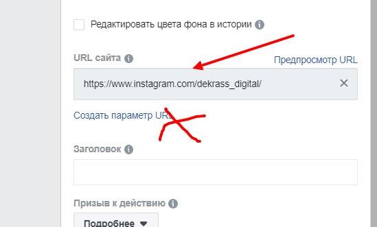неправильная ссылка на инстаграм