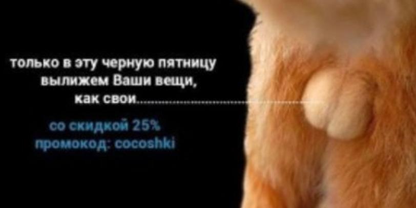 подборка смешной тупой рекламы в инстаграме, вк, фб