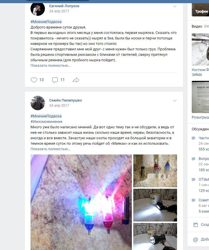 активности для социальных сетей рубрики конкурсы