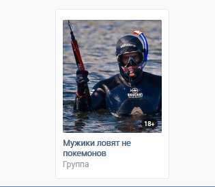 тизер вконтакте