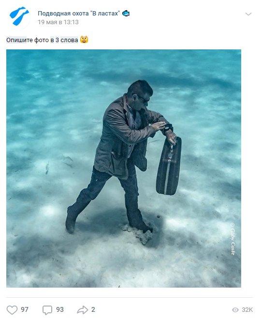 опиши фото в 3 слова мужик под водой