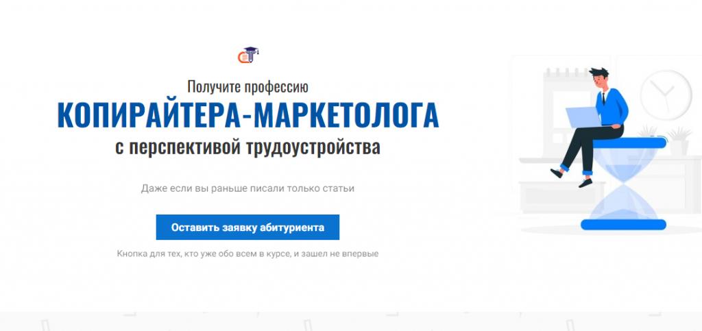 копимаркетолог Сергея Трубадура онлайн-курс