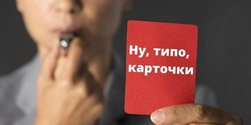 статья про оформление карточек